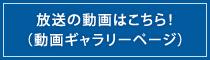 FM愛知 ラジオ出演 2015年9月