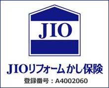 JIO JIOリフォームかし保険 登録番号:A4002060