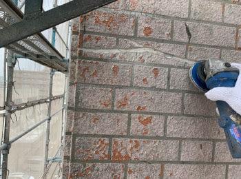 外壁修繕 Uカット