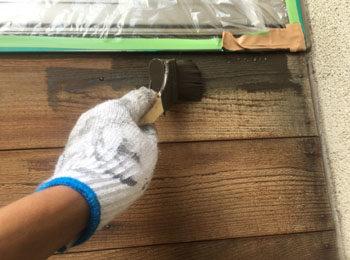 外壁 木部 中塗り中