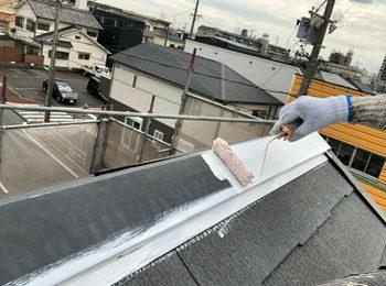 屋根棟 下塗り