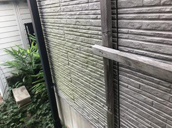 外壁 施工前